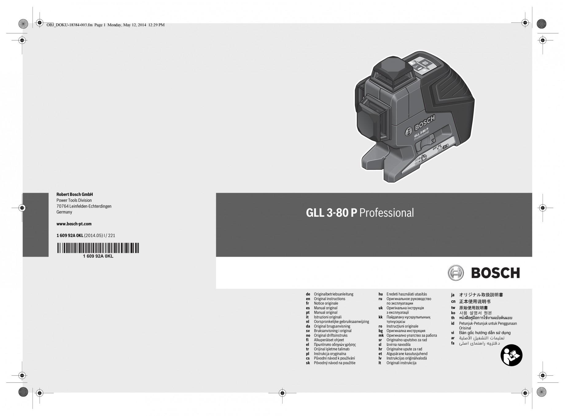 fisa tehnica nivela laser cu linii bm1 suport lr2 receptor l boxx bosch professional gll 3. Black Bedroom Furniture Sets. Home Design Ideas
