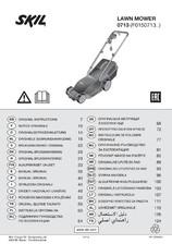 Masina de tuns gazon 1300 W Skil Gradinarit 0713AA SKIL
