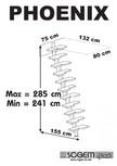 Scara pe structura din metal - reversibila SOGEM - Phoenix