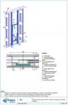Detaliu montaj rezervor WC incastrat in perete de instalatii sanitare Saint-Gobain Rigips - Rigidur