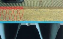Termoizolatie vata bazaltica pentru terase ROCKWOOL va ofera placi rigide de vata bazaltica, acestea se utilizeaza pentru izolarea termica, protectia fonica si protectia la foc a acoperisurilor tip terasa si a celor inclinate.