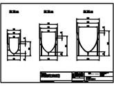 Profilul rigolei X100-200S ACO
