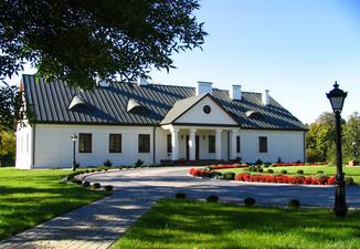 Centru de conferinte Polonia RUUKKI - Poza 1