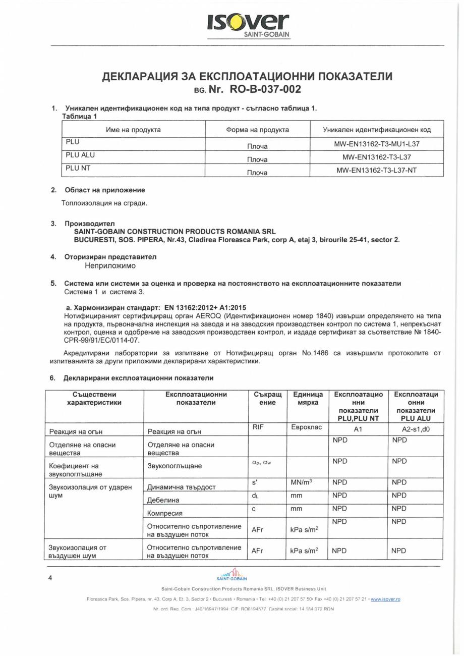 Pagina 4 - Declaratie de performanta pentru vata minerala bazaltica  ISOVER PLU Certificare produs...