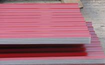 Tabla cutata pentru acoperis si fatade