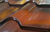 Tigla metalica pentru acoperisuri TPS va ofera o solutie de invelitori metalice pentru acoperisuri de cea mai buna calitate, sigure, cu aspect estetic deosebit si rezistente in timp.