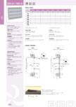 Grila de suprapresiune Brofer - SSI-A / SSI-E