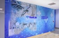 Design interior pentru clinici si spitale Creativ Interior