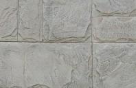 Piatra decorativa Piatra decorativa Vindem Ieftin este usor de intretinut, ofera un aspect rezistent, de durata, dar si original, presupunand costuri mici pentru montaj si intretinere.