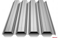 Tabla cutata pentru acoperis BILKA