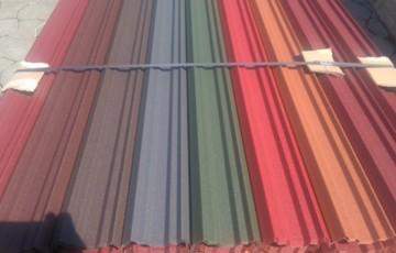 Sipca metalica zincata si colorata pentru gard Sipca metalica este o solutie moderna pentru cei care doresc frumusetea gardului de lemn dar rezistenta metalului.
