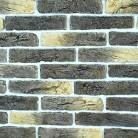 Piatra decorativa Old Brick 03 - Piatra decorativa Old Brick