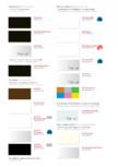 Folie cu suprafata whiteboard - paletar culori PIN PLUS PIN - CB 75