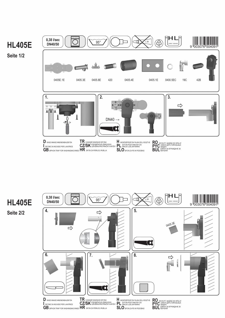 Pagina 1 - Exemplu montaj - Sifon pentru masina de spalat DN40/50 cu racord la apa integrata si doza...