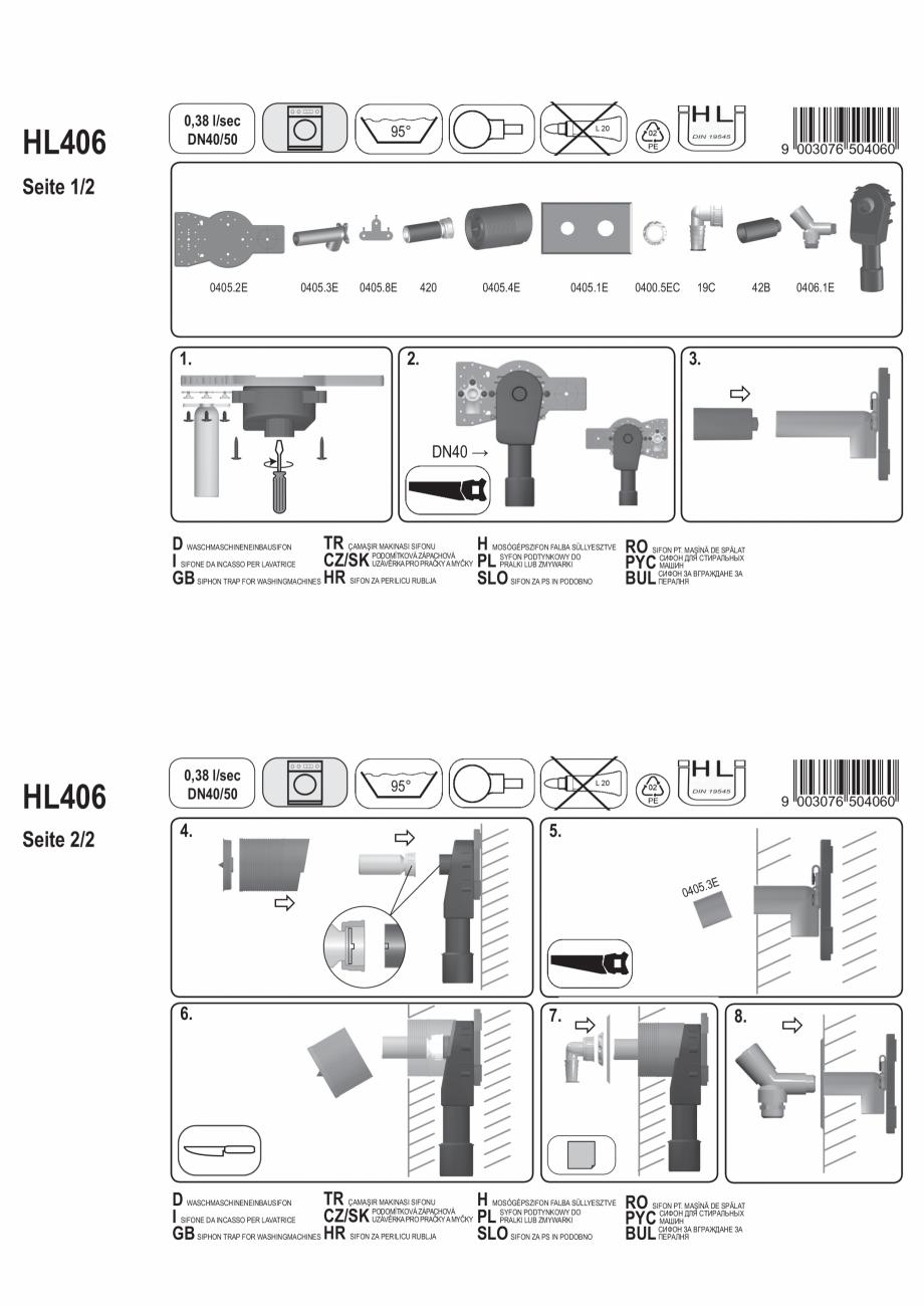 Pagina 1 - Exemplu montaj - Sifon pentru masina de spalat DN40/50 cu racord la apa integrata si...