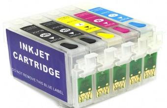 Consumabile pentru imprimante HP, Canon, Lexmark, Epson, Xerox, Samsung, Dell, Brother, Minolta