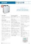 Centrala cu recuperator de caldura entalpie  aerauliqa - QR280E