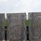 Poarta model floral prelucrata CNC - Porti metalice din tabla decupata/ prelucrata in CNC