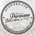 PARAVANE DECORATIVE