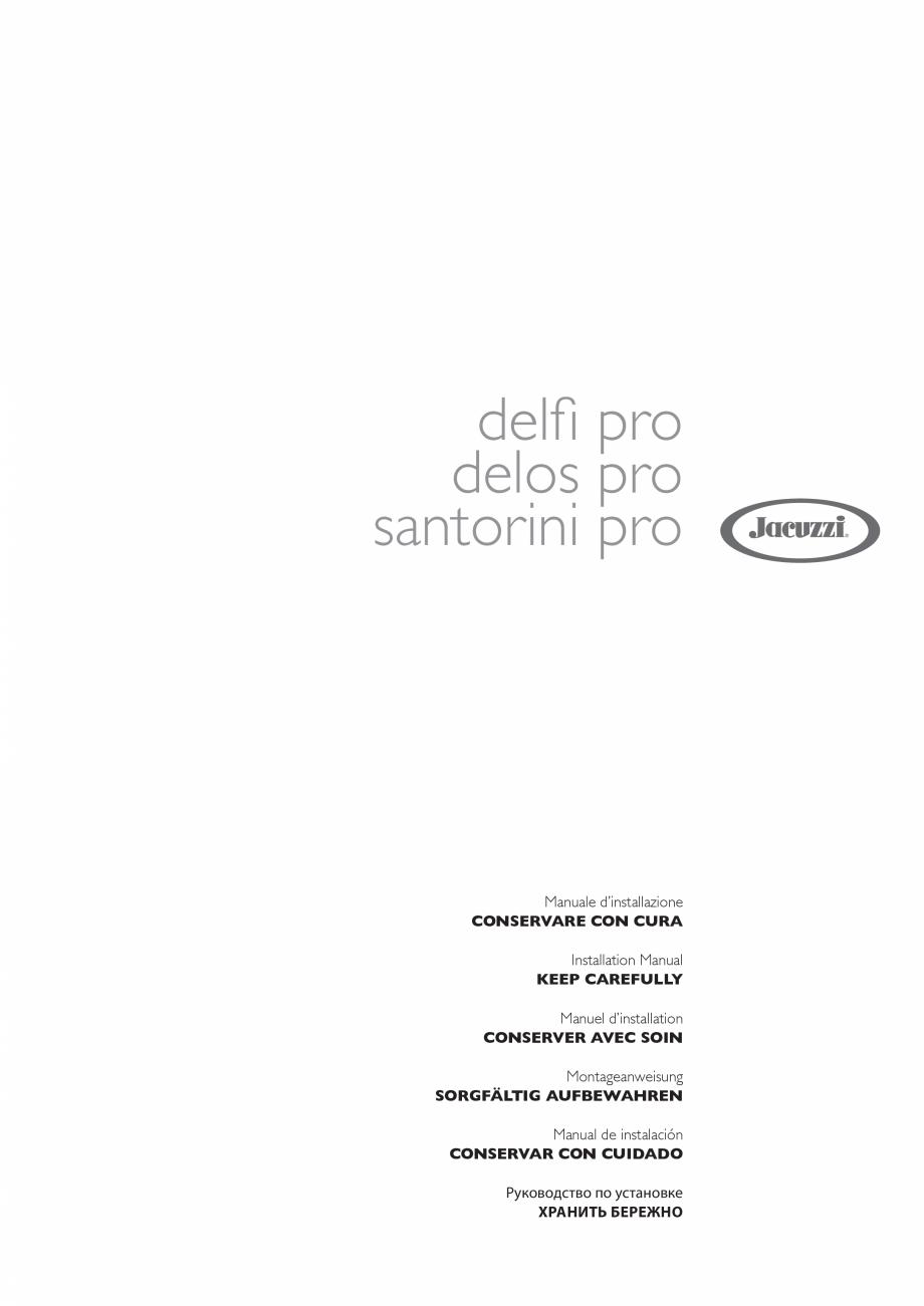 Pagina 1 - Manual de instalare pentru cada de baie cu hidromasaj JACUZZI SANTORINI PRO, SANTORINI...