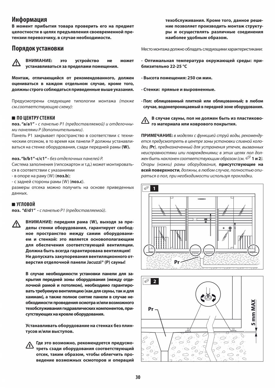 Pagina 30 - Instructiuni de preinstalare pentru hammam + dus JACUZZI SASHA, SASHA 2.0 Instructiuni...