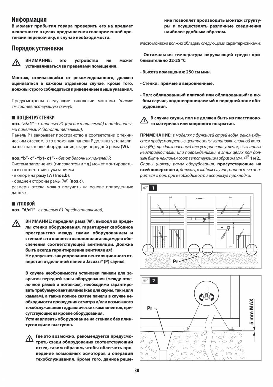 Pagina 30 - Instructiuni de preinstalare pentru sauna + dus JACUZZI SASHA, SASHA 2.0 Instructiuni...