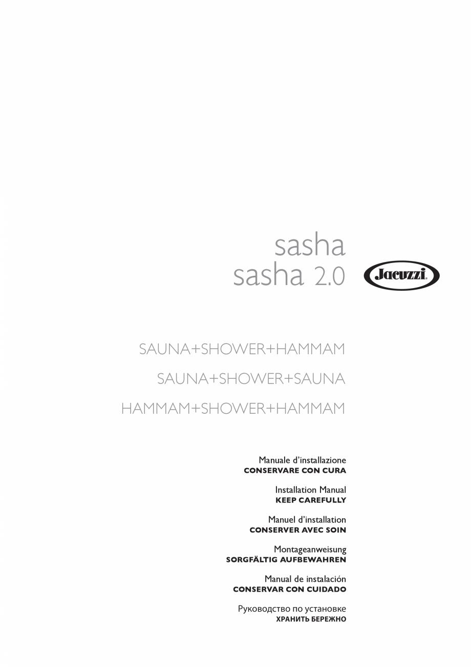 Pagina 1 - Manual de instalare pentru sauna + dus + hammam /sauna+ dus + sauna /hammam + dus +...