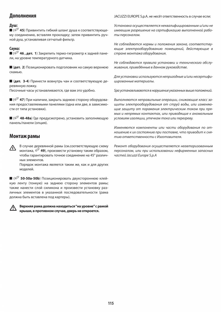 Pagina 115 - Manual de instalare pentru sauna + dus + hammam /sauna+ dus + sauna /hammam + dus +...
