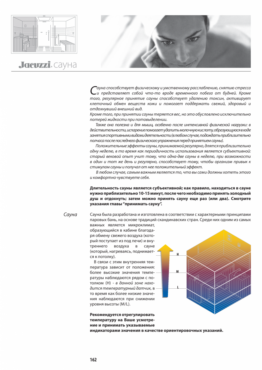 Pagina 162 - Manual de utilizare si intretinere pentru sauna JACUZZI SASHA, SASHA 2.0 Instructiuni...