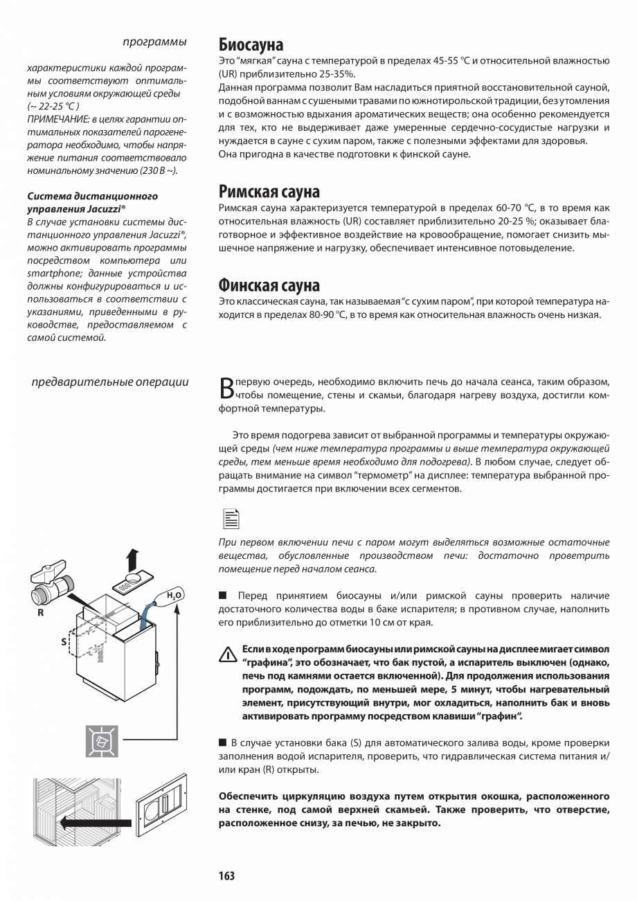 Pagina 163 - Manual de utilizare si intretinere pentru sauna JACUZZI SASHA, SASHA 2.0 Instructiuni...