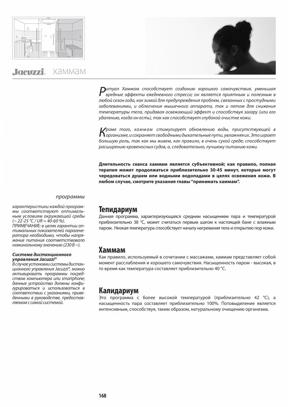 Pagina 168 - Manual de utilizare si intretinere pentru sauna JACUZZI SASHA, SASHA 2.0 Instructiuni...