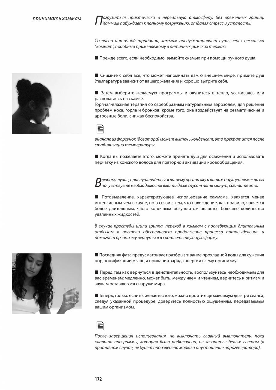Pagina 172 - Manual de utilizare si intretinere pentru sauna JACUZZI SASHA, SASHA 2.0 Instructiuni...