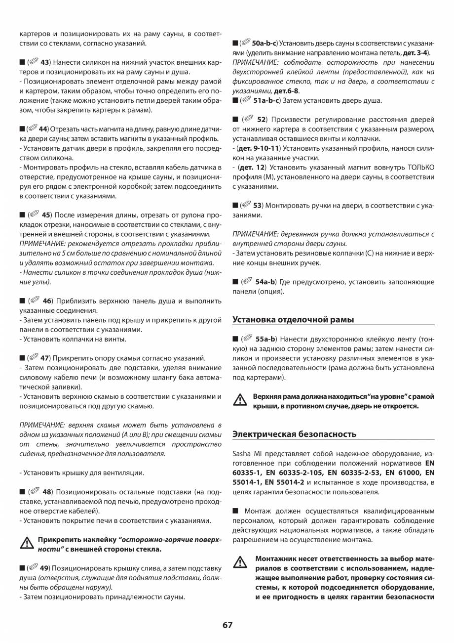 Pagina 67 - Manual de instalare pentru sauna JACUZZI SASHA MI Instructiuni montaj, utilizare Engleza...