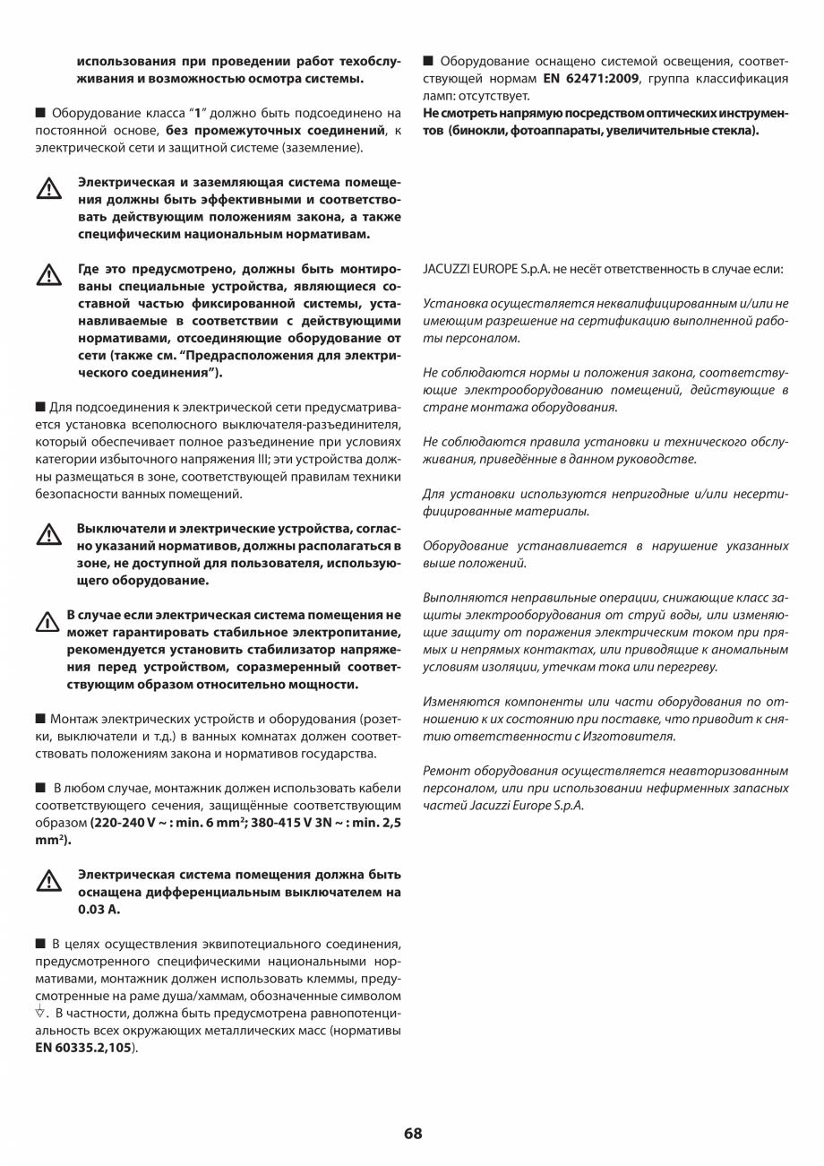 Pagina 68 - Manual de instalare pentru sauna JACUZZI SASHA MI Instructiuni montaj, utilizare Engleza...