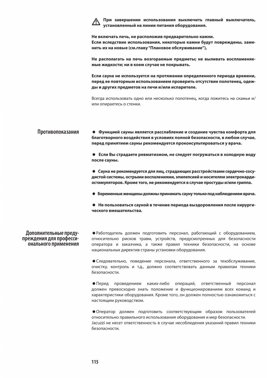 Pagina 115 - Manualul utilizatorului pentru sauna JACUZZI MOOD Instructiuni montaj, utilizare...