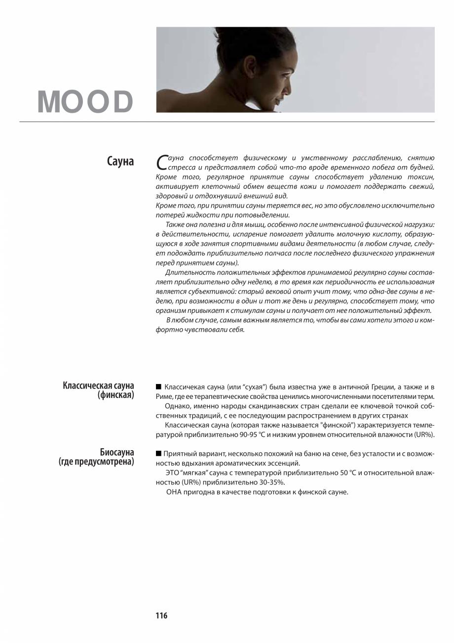 Pagina 116 - Manualul utilizatorului pentru sauna JACUZZI MOOD Instructiuni montaj, utilizare...