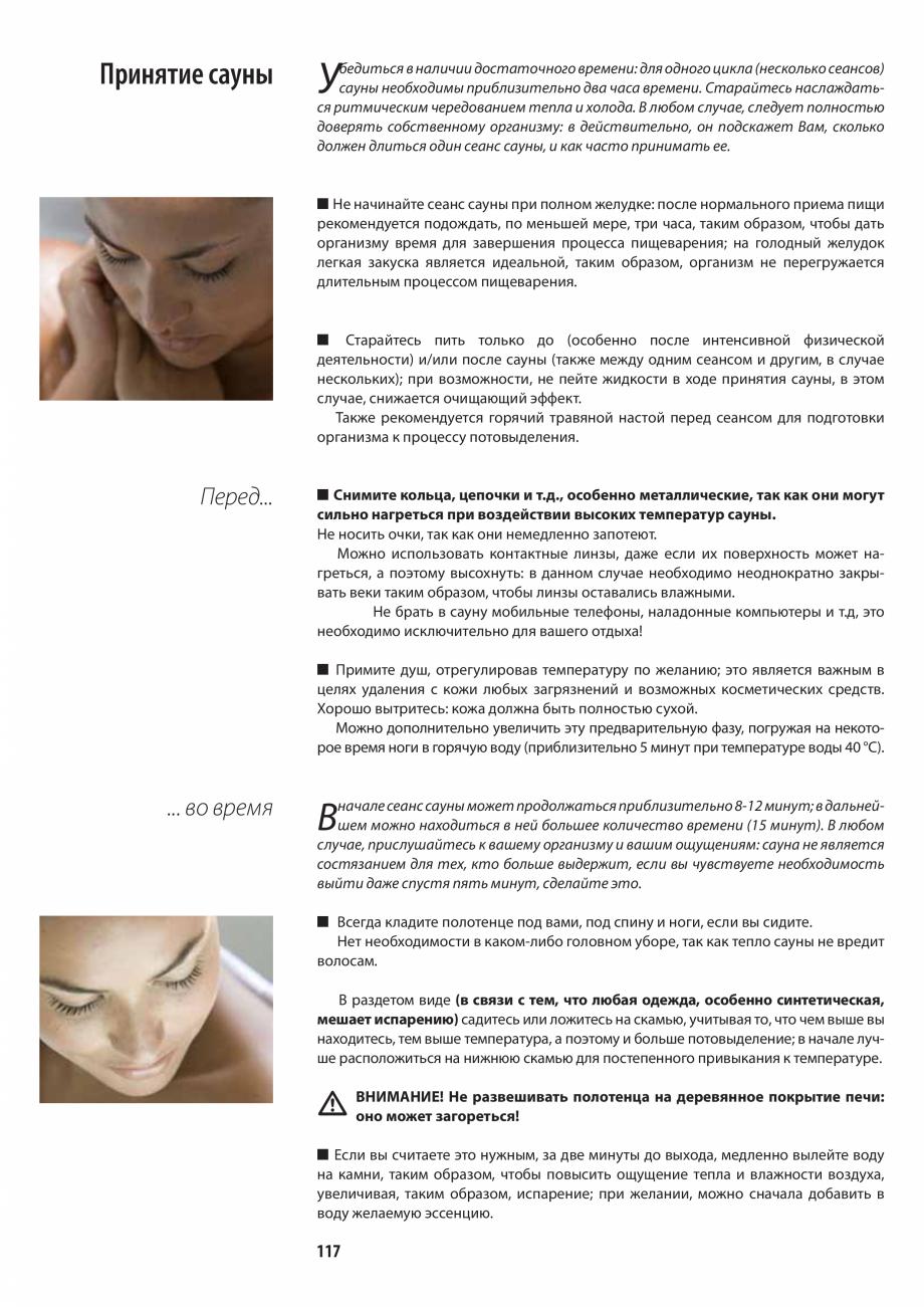Pagina 117 - Manualul utilizatorului pentru sauna JACUZZI MOOD Instructiuni montaj, utilizare...