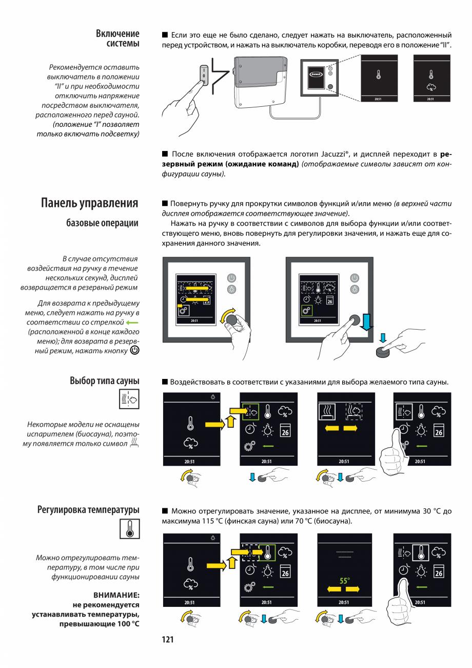 Pagina 121 - Manualul utilizatorului pentru sauna JACUZZI MOOD Instructiuni montaj, utilizare...