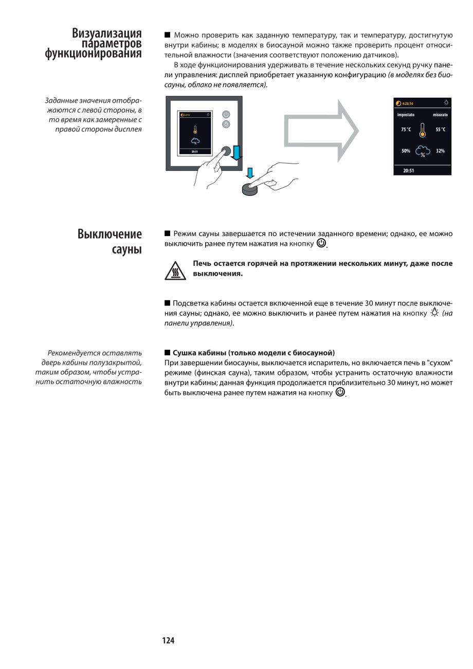 Pagina 124 - Manualul utilizatorului pentru sauna JACUZZI MOOD Instructiuni montaj, utilizare...