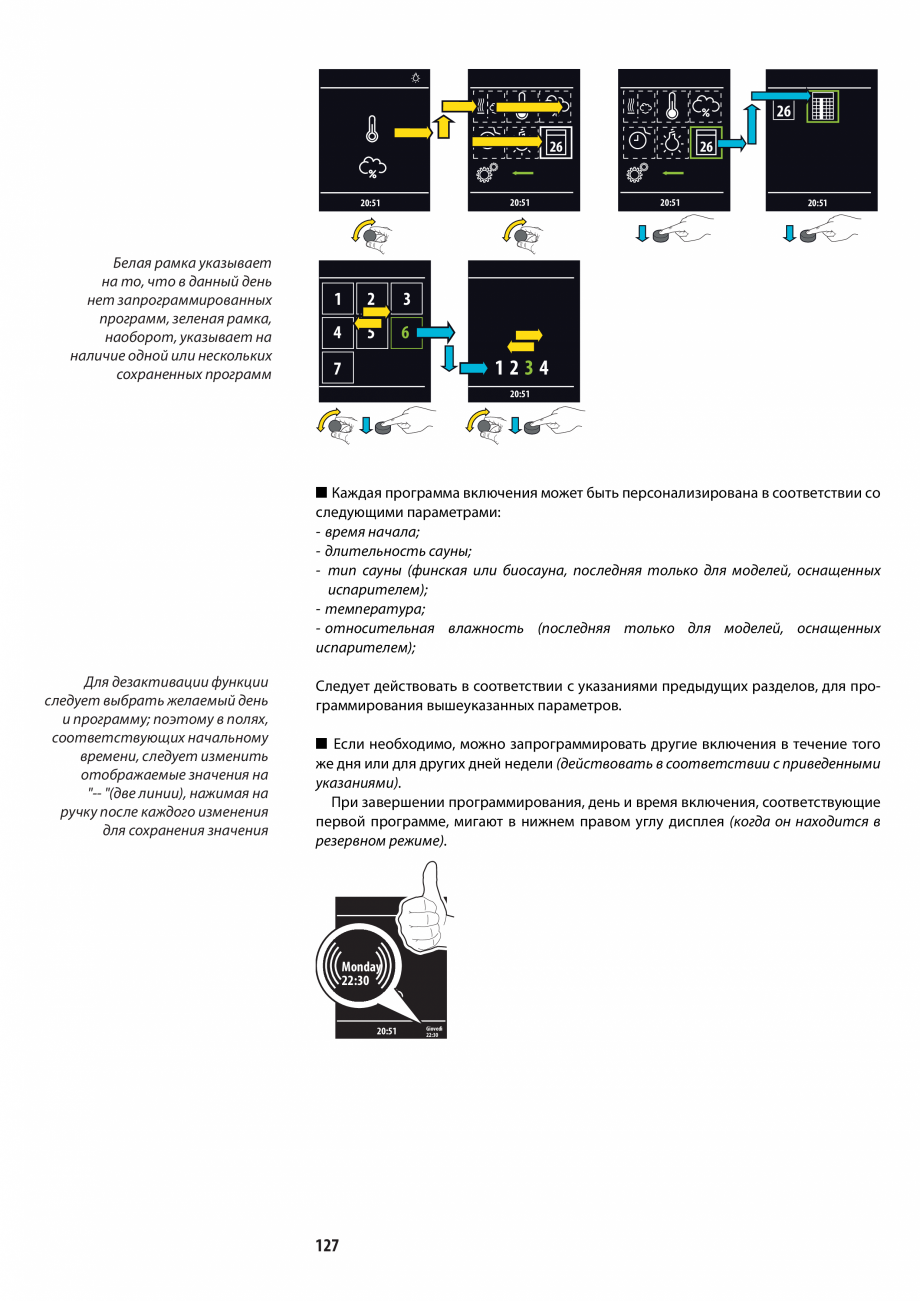 Pagina 127 - Manualul utilizatorului pentru sauna JACUZZI MOOD Instructiuni montaj, utilizare...