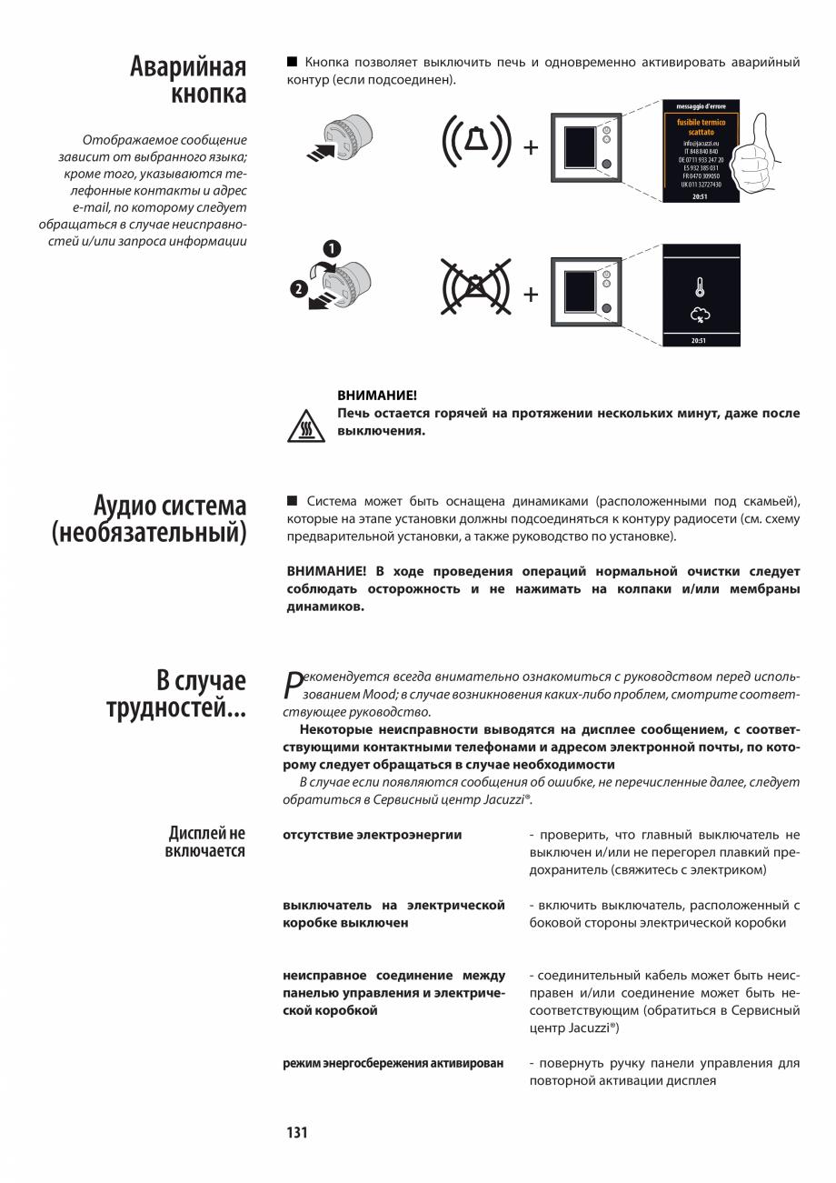Pagina 131 - Manualul utilizatorului pentru sauna JACUZZI MOOD Instructiuni montaj, utilizare...