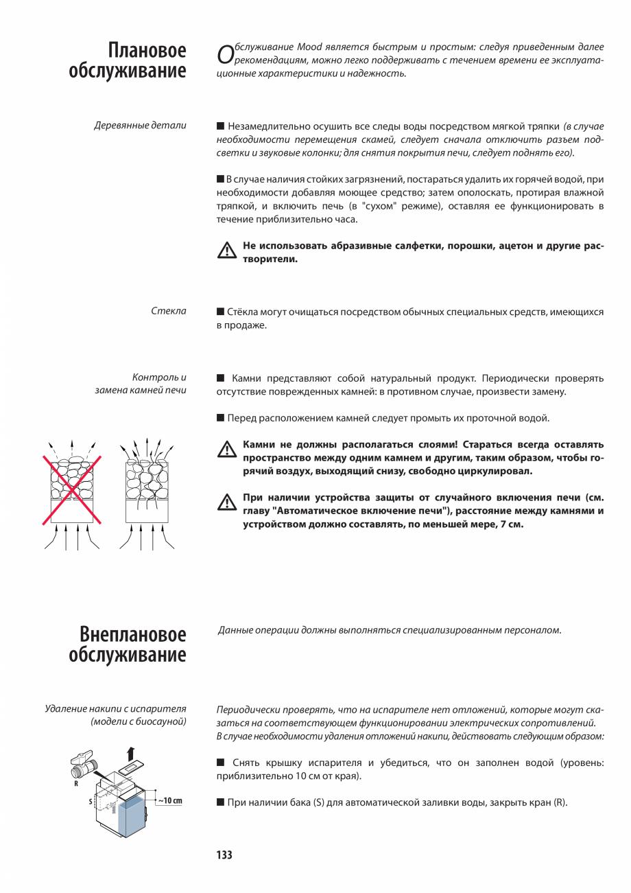 Pagina 133 - Manualul utilizatorului pentru sauna JACUZZI MOOD Instructiuni montaj, utilizare...