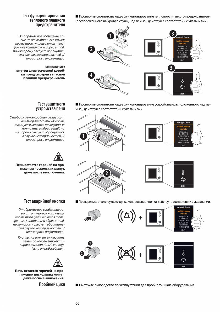 Pagina 66 - Manual de instalare pentru sauna JACUZZI MOOD Instructiuni montaj, utilizare Engleza,...