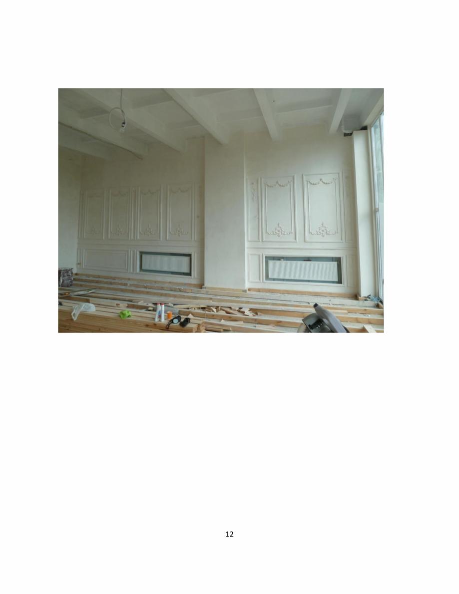 Pagina 12 - Proiecte realizate cu profile decorative din ipsos - Dekofyn DEKOFYN Catalog, brosura...