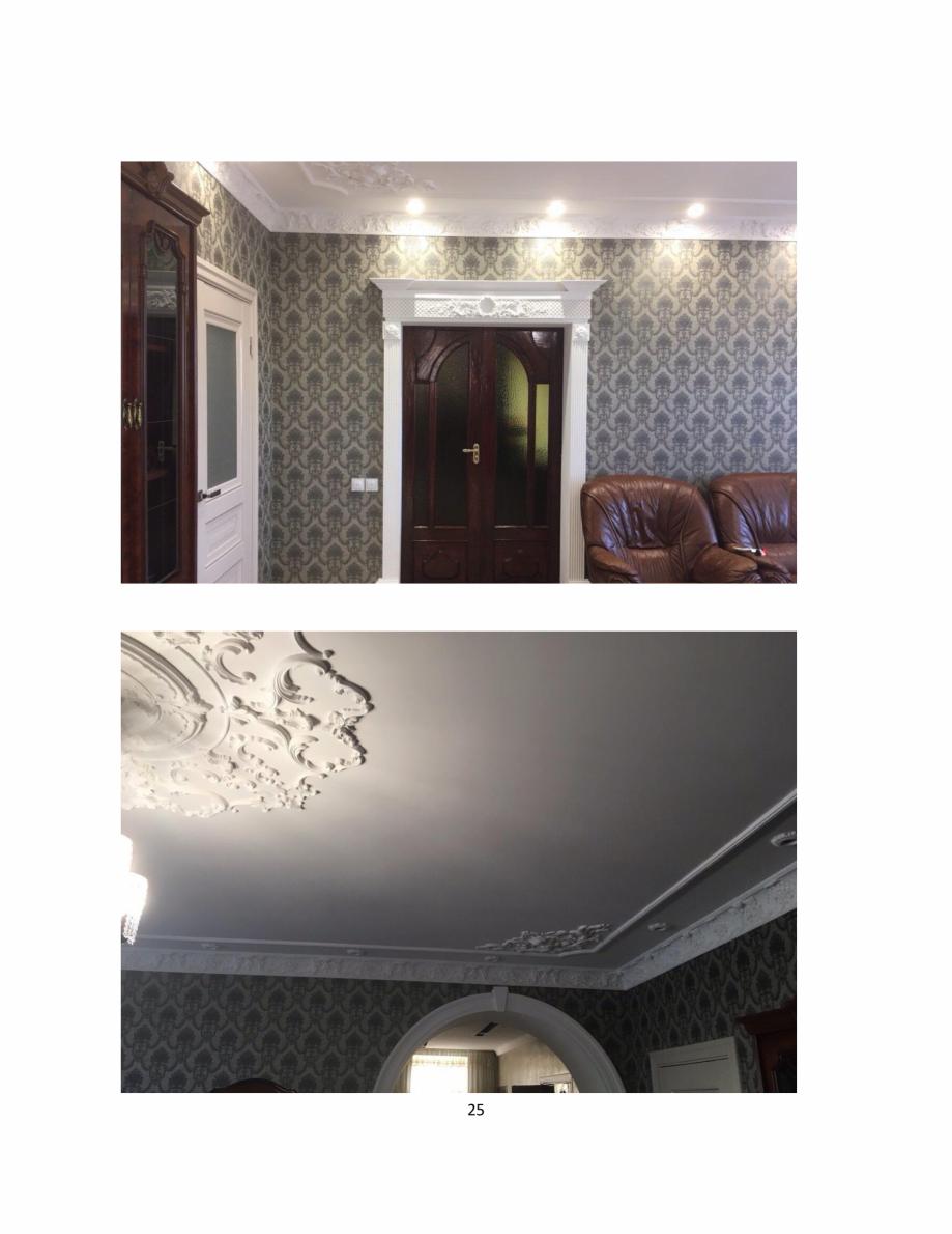 Pagina 25 - Proiecte realizate cu profile decorative din ipsos - Dekofyn DEKOFYN Catalog, brosura...