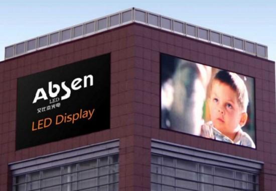 LED Display Outdoor si Indoor