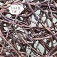Panouri decorative din materiale eco-reciclate - Pladec Bio Vine CREATIVE ARQ - PLADEC Recycled