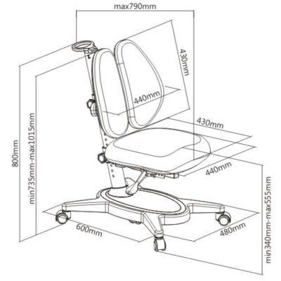 Scaun de studiu ergonomic pentru copii reglabil în înălțime și adâncime Ergok FRIDA FRIDA Albastru Scaun