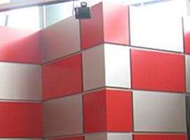 Casete metalice de fatada Casetele de fatada COILPROFIL sunt confectionate din otel de 0.6 mm, 0.75 mm, 0.85 mm, 1.25 mm  grosime si sunt disponibile in dimensiuni standard.