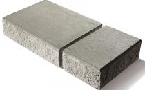 Elemente pentru trepte din beton Treapta de gradina Symmetrica va ajuta sa decorati spatiul exterior, aducand un aer de familiaritate si bun-gust.